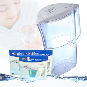 【鉅豪】鹼單喝PH9.0濾水壺JH-600(一壺三芯)