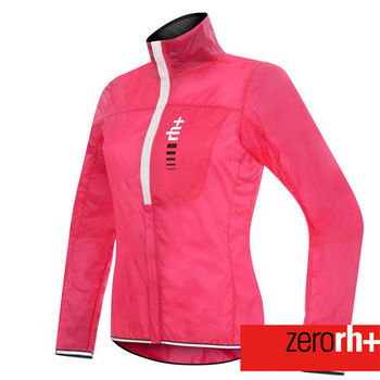 ZERORH+ 防潑水時尚自行車風衣(女) SSCD290