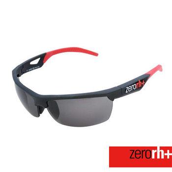 ZERORH+ 環法專用安全防爆鏡片太陽眼鏡RH73103