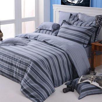 義大利La Belle《英倫情懷》加大四件式舖棉兩用被床包組