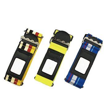 PUSH!旅遊用品 行李束帶 行李托運帶(四色可選)