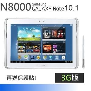 +Samsung GALAXY Note 10.1 3G版