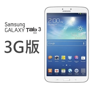 Samsung GALAXY Tab3 8.0 T3110