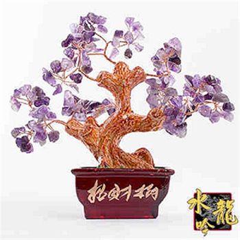 【水龍吟】紫水晶晶石觀賞樹
