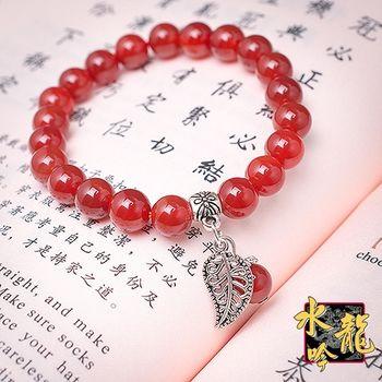 【水龍吟】天然AAA級紅瑪瑙手珠(8mm)