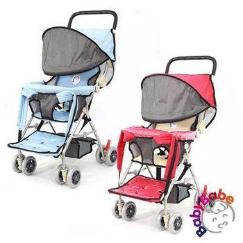 BabyBabe 三用加寬揹架車