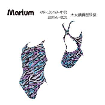 【≡MARIUM≡】大女競賽型泳裝(MAR-1004WA/B)