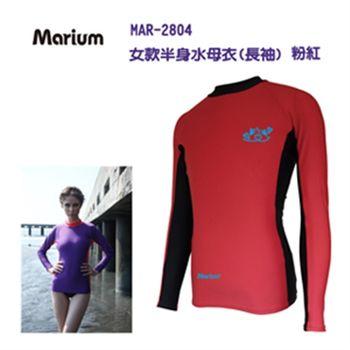 【≡MARIUM≡ 】半身水母衣 -長袖-女款(MAR-2804)