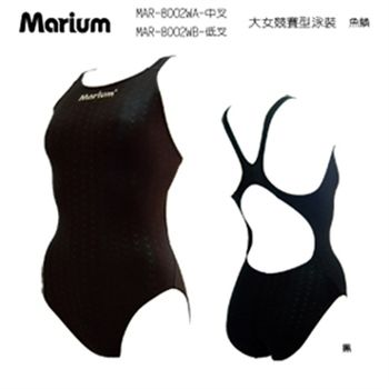 【≡MARIUM≡ 】大女競賽泳裝─灰(MAR-8002WA/B)
