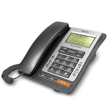 《Kolin歌林》來電顯示有線話機 銀灰KTP-703L