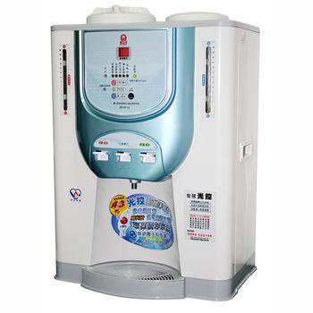 《晶工牌》光控節能冰溫熱開飲機JD-6712