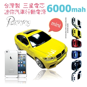※台灣製※三星電芯6000mAh超迷你汽車液晶顯示行動電源