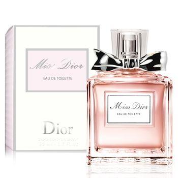 【Amily】 美顏棒+ Miss Dior 淡香(100ml)- 網