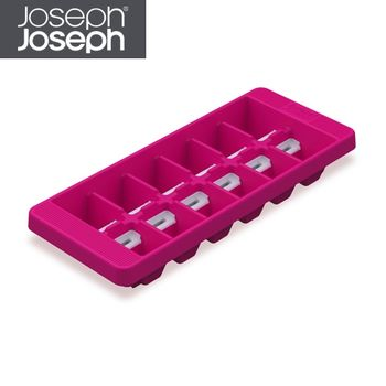 Joseph Joseph 不多拿製冰盒(粉)