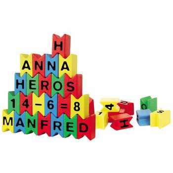 【德國HEROS】英文字母與數字交疊方塊組/48pcs