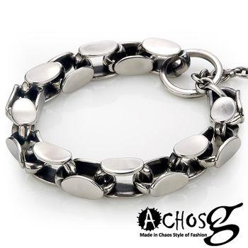 ACHOS【原型手環A】潮流西德鋼手環