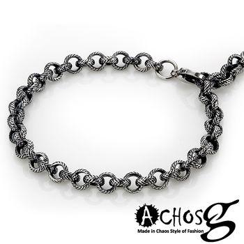 ACHOS【原型手環B】潮流西德鋼手環