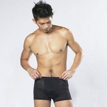 BELLA VITA  100% 蠶絲男平口內褲兩件組