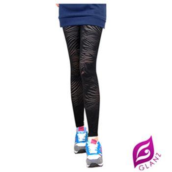 【GLANZ 格藍絲】320D韓版究極顯瘦塑身美腿內搭九分襪(黑)
