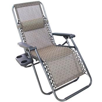 夏戀 無段式舒適休閒躺椅/涼椅(附置杯架)