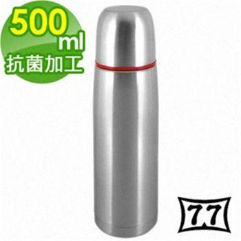 【日本77】Actiue24真空不鏽鋼保溫魔法瓶500CC(紅)