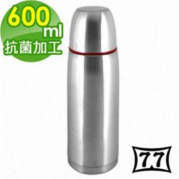【日本77】Actiue24真空不鏽鋼保溫魔法瓶600CC(紅)