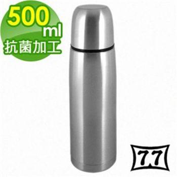 【日本77】Actiue24真空不鏽鋼保溫魔法瓶500CC(黑)