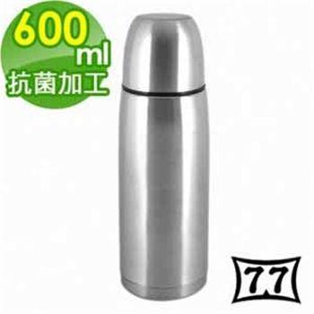 【日本77】Actiue24真空不鏽鋼保溫魔法瓶600CC(黑)
