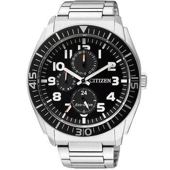CITIZEN 時尚日曆腕錶-黑/銀AP4010-54E