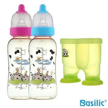 【貝喜力克】防脹氣PPSU葫蘆型300ml奶瓶特惠組