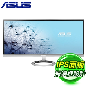 ASUS華碩 MX299Q 29型 IPS無邊框超廣角螢幕