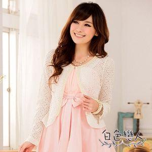 【白色戀人中大尺碼】白色甜美鏤空蕾絲釘珠小外套JK-0462