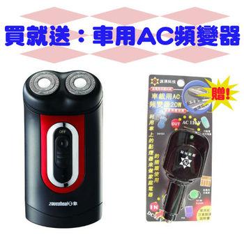 《買就送》日象勁銳電鬍刀(充電式) ZOH-390A