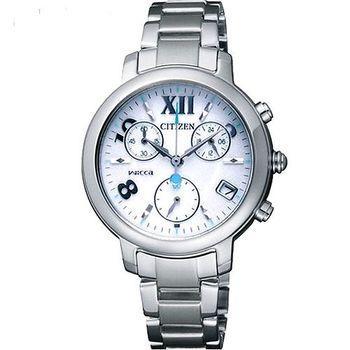 CITIZEN 完美主義中性時尚腕錶(銀白) FB1160-53A