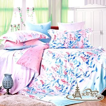 【情定巴黎】含羞草-加大4件式精梳棉被套床包組