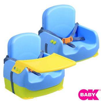 OKBABY 攜帶型兒童餐椅