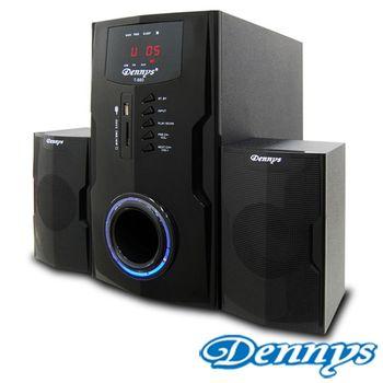 《Dennys》USB/SD/FM超重低音2.1喇叭(T-880)