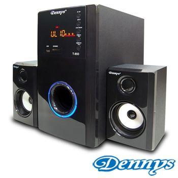 好禮《Dennys》USB/SD/FM超重低音2.1喇叭T-850