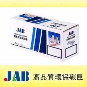 【JAB】Samsung 高品質環保碳粉匣(SCX-4100)