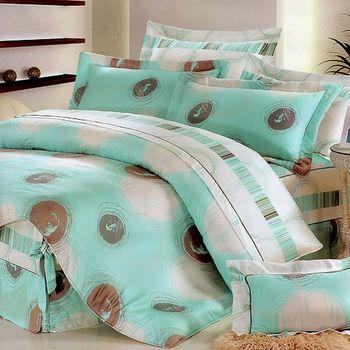 【KOSNEY】藍綠之緣 雙人天絲八件式兩用被床罩組