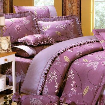【KOSNEY】 萬紫千紅 雙人活性精梳棉六件式床罩組台灣製