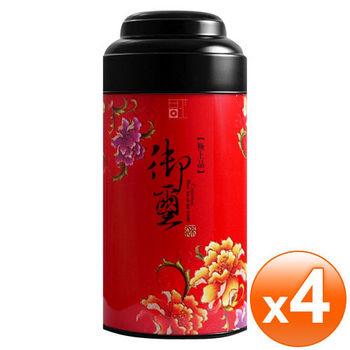 【名池茶業】紅烏龍手採高冷茶葉4罐組(御璽款-紅)