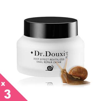 Dr.Douxi 朵璽 頂級修護蝸牛霜(50g*3罐)