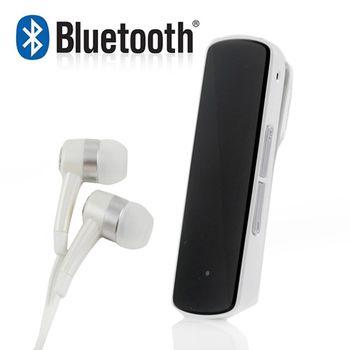 傳揚 藍牙立體聲耳機 (WBS-805)