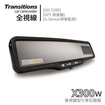 全視線 X300w 720P後視鏡型GPS測速行車記錄器-贈4G大卡
