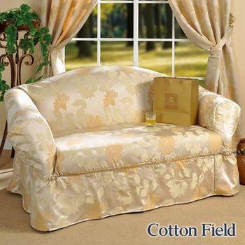 【棉花田】米蘭-提花雙人沙發便利套-米色