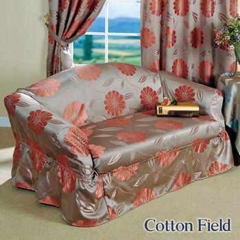 棉花田【花藝】提花雙人沙發便利套-粉桔色