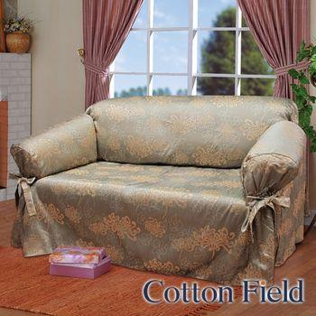 棉花田【光燦】提花三人沙發便利套-古金色