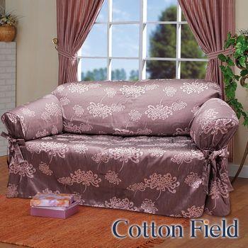 棉花田【光燦】提花三人沙發便利套-藕紫色
