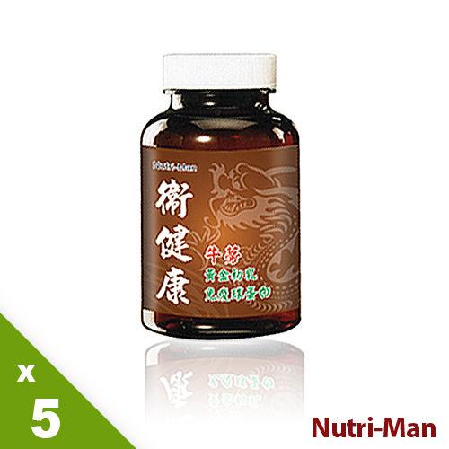 (送黑鑽精華液)Nutri-Man強蒡出擊護衛好蒡組 5入